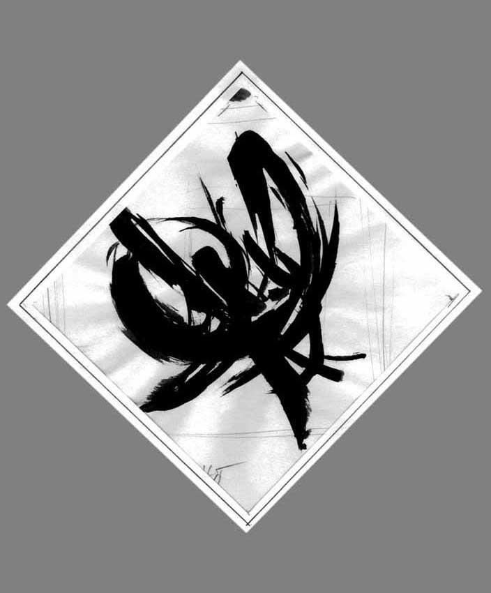 Accueil : portfolio dessin,abstrait,écriture automatique ,encre de chine sur papier